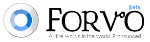 forvologo
